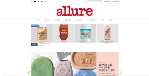Allure Magazin Beispiel Website